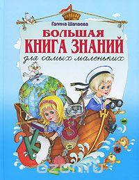 book Земледельческая культура Южного