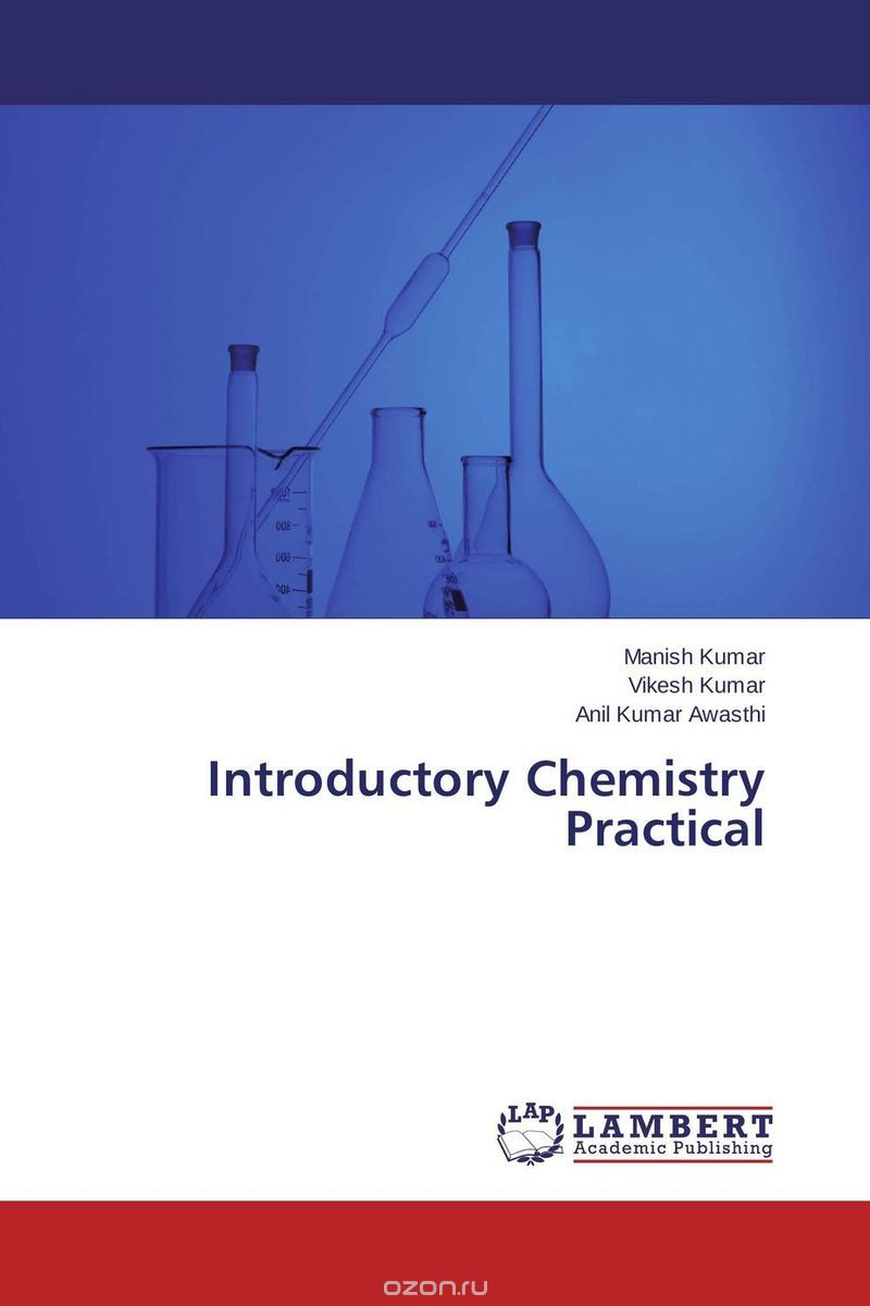 Introductory Chemistry Practical